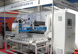 Changchun Dispensing
